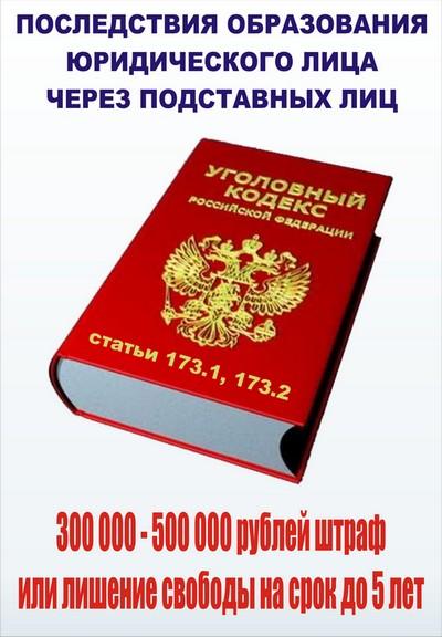 Скачать Программу Налогоплательщик 2016 Бесплатно Фнс России - фото 3